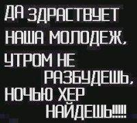 Виталий Моисеенко, 7 октября 1993, Набережные Челны, id64608312