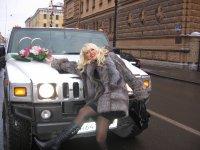 Лидия Васильева, 19 марта , Санкт-Петербург, id66663833