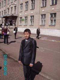Арслан Хафизов, 5 сентября , Казань, id106542804