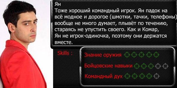 7̵͇̿/'̿-̅—̅' <▬На игре 1,2,Сериал Геймеры на СТС! ▬> 7̵͇̿/'̿-̅—̅ ...