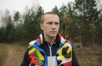 Dima Golovanov, 3 марта , Курган, id152425391