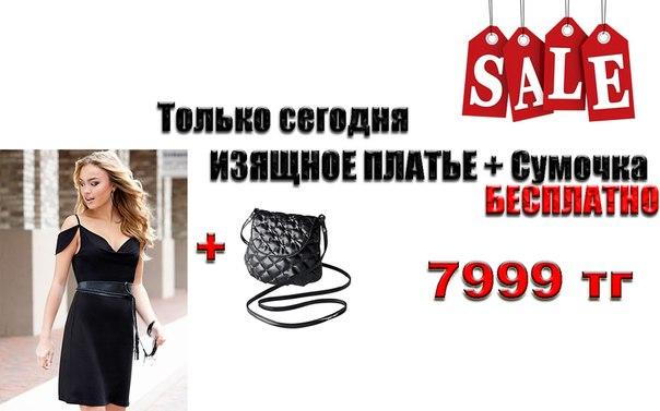 Интернет Магазин Ля Мода