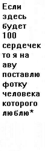 Марк Гаража, 14 февраля , Харьков, id158792216