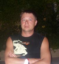Дмитрий Фомин, 23 июля , Архангельск, id16898639