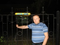 Евгений Шишкин, 9 сентября 1980, Ижевск, id46939013
