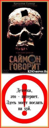 Андрій Бабійчук, 6 сентября , Мирный, id53077359