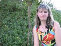 Анна Герасимова, 25 ноября , Москва, id76724815