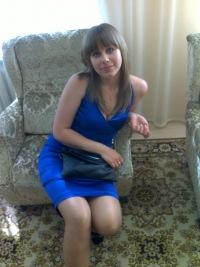 Ирина Копылова, 15 июня 1969, Тверь, id80622294