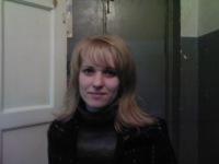 Валентина Ивашина, 11 октября 1983, Лохвица, id130007368