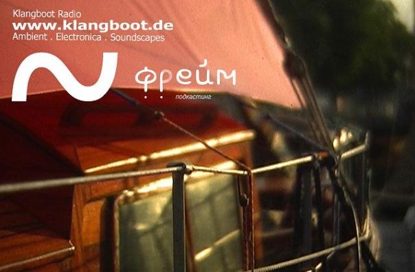 www.klangboot.de/?p=421