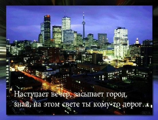 http://cs10346.userapi.com/u138329880/-14/x_bed1b104.jpg