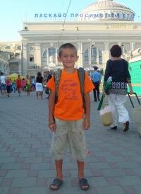 Владик Новцев, 1 июля , Брянск, id154669236