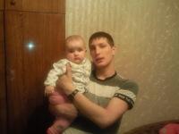 Денис Комаров, 22 марта 1991, Чкаловск, id158805057