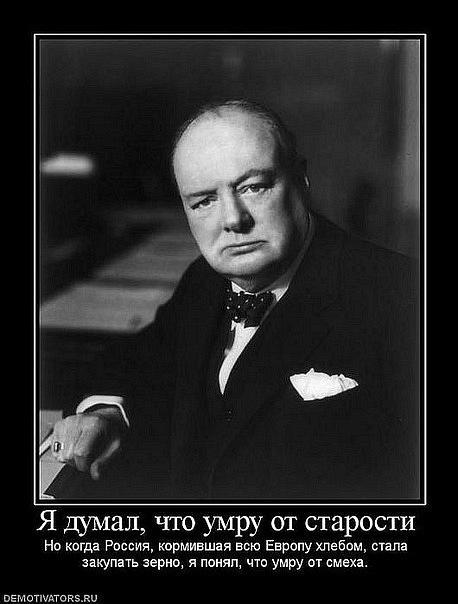 Была ли экономика СССР эффективной? X_007805e7