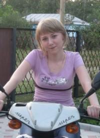Анна Реунова, 4 марта , Лабинск, id71830343