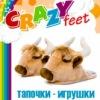 CrazyFeet смешные тапочки - игрушки, подарки