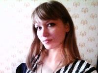 Оксана Набок, 28 января 1994, Львов, id119350287