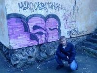 Тима Седельников, 25 апреля , Серов, id166502629
