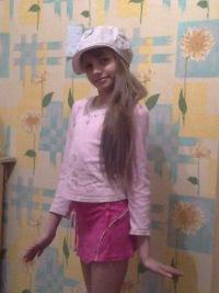 Ирина Чижкова, 13 июня , Москва, id171124578
