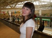 Дарья Белякова, 1 июля , Магнитогорск, id57629058