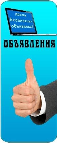 8e67afaf4f67 Армавир   объявления квартиры работа знакомства   ВКонтакте