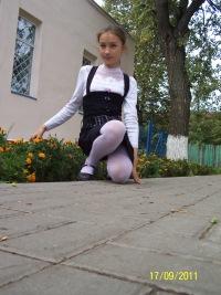 Кристина Маркова, 20 августа , Цивильск, id100178311