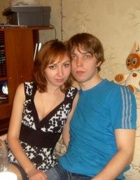 Евгения Шкарпитко, 23 января , Харьков, id109066153