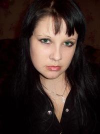 Марина Танькова, 11 января 1991, Екатеринбург, id112870398