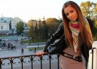 Ира Талбакова, 17 января , Минск, id138307192