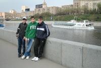 Вова Властелин, 13 декабря 1997, Камышлов, id139329582
