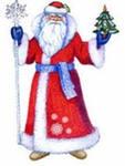 Ded Moroz, 18 ноября , Волгоград, id154762136