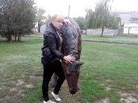 Екатерина Некрасова, 2 августа 1985, Белая Калитва, id162986695