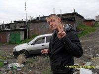 Яша Crazy, 24 октября , Петропавловск-Камчатский, id41608519