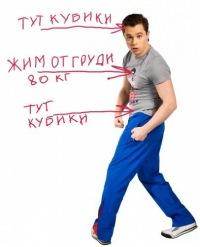 Николай Деревянкин, 31 июля 1994, Хвалынск, id43843126