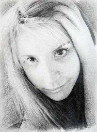 Yulia Sly, 14 июля 1988, Самара, id579028