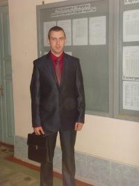 Виталий Новиков, Кричев