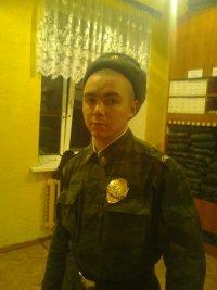Владимир Никитин, 3 августа , Одесса, id71433413