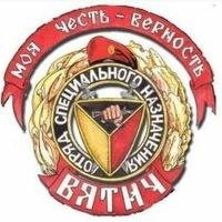 Ilnaz Hakimov, 26 июня 1988, Казань, id146503070