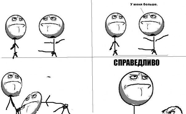 http://cs10349.vkontakte.ru/u106012979/120955649/x_9557bbe8.jpg