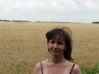 Марина Войнова, 7 января 1997, Харьков, id120887882