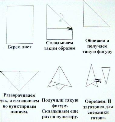 http://cs10349.vkontakte.ru/u12737042/-14/x_4c09bbc4.jpg