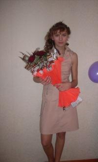 Гульназ Юнусова, 14 августа 1990, Москва, id128482114