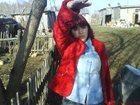 Мария Первухина, 10 сентября 1998, Барабинск, id148652307