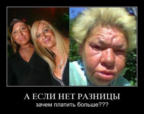 http://cs10349.vkontakte.ru/u15160508/-14/x_62474c08.jpg