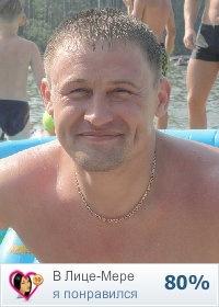 Денис Жернов, 29 марта 1987, Комсомольск-на-Амуре, id15416455