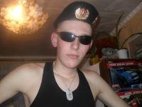 Андрей Демченко, 21 октября 1991, Новосибирск, id156210492