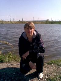 Ирина Кузина, 25 февраля 1980, Саратов, id167252055