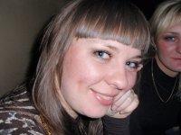 Елена Пугач, 15 января 1998, Черкассы, id76196159