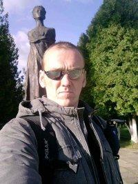 Алексей Кирс, 29 августа , Пермь, id76724819