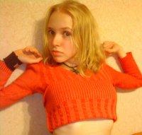 Suzy Lee, 25 июня 1991, Москва, id88836515